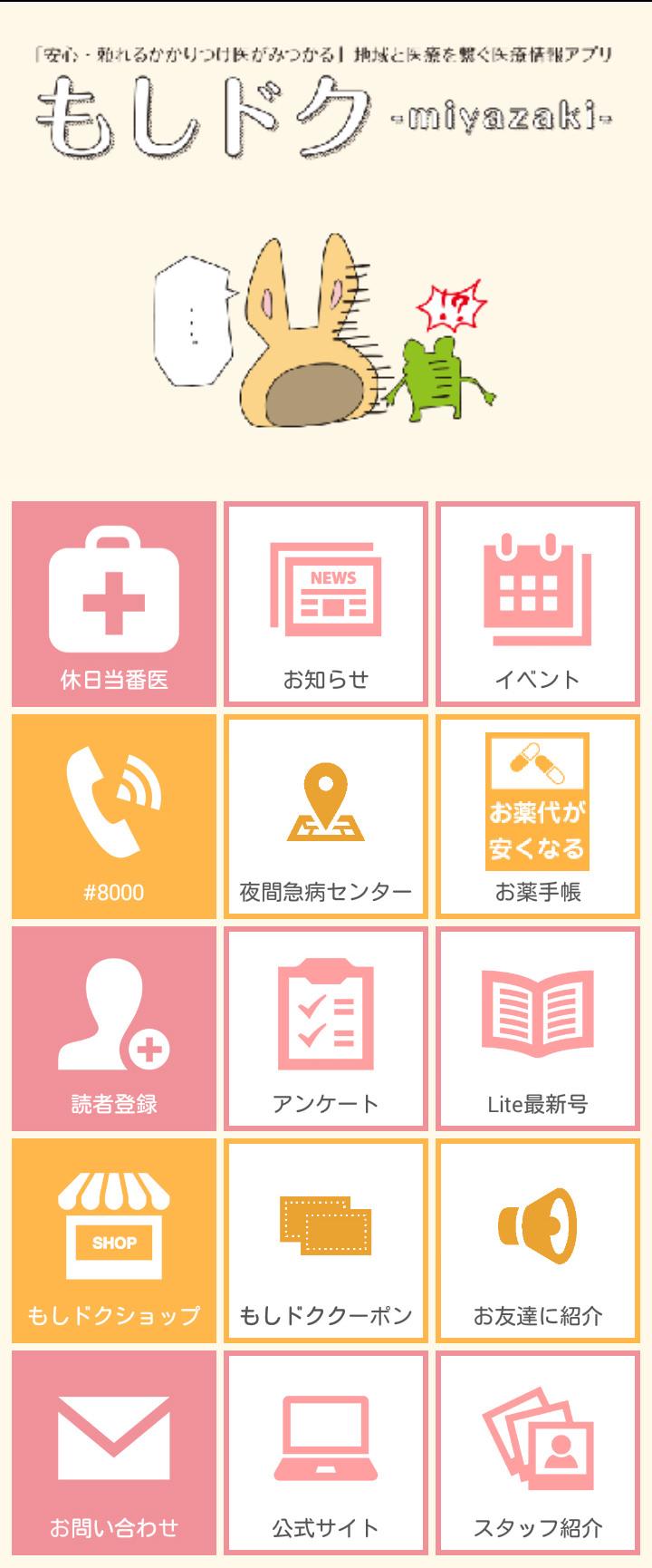 apliscreen_mini